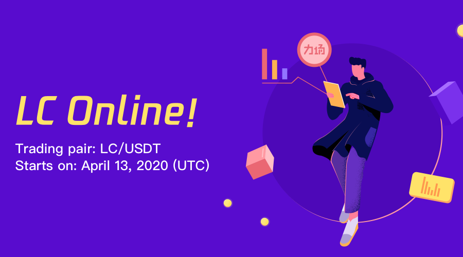 lc coin online, lichang listing on coinex,