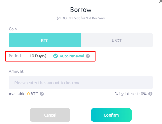 COINEX MARGIN BORROW